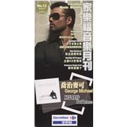George Michael Patience - Set Of Five Handbills Taiwan handbill Promo