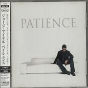 George Michael Patience Japan CD album