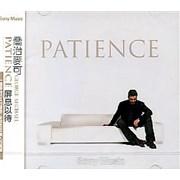 George Michael Patience Taiwan CD album