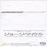 "George Michael Praying For Time Japan 3"" CD single Promo"