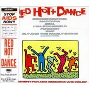 George Michael Red Hot & Dance Japan CD album Promo