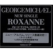 George Michael Roxanne Japan CD-R acetate Promo
