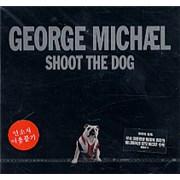 George Michael Shoot The Dog Korea CD single