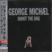 George Michael Shoot The Dog Japan CD single Promo