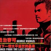 George Michael Songs From The Last Century Taiwan CD album Promo