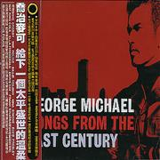 George Michael Songs From The Last Century Taiwan CD album