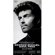 "George Michael Soul Free Japan 3"" CD single Promo"