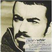 George Michael Spinning The Wheel - Japanese Promo Stickered UK CD single Promo
