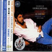 George Michael The Best Of China 2-CD album set