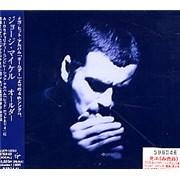 George Michael The Older E.P. Japan CD single Promo