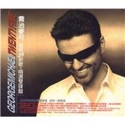 George Michael Twenty Five Taiwan 2-CD album set