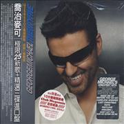 George Michael Twenty Five Taiwan 3-CD set