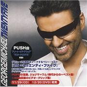 George Michael Twenty Five Japan CD-R acetate Promo
