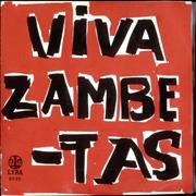 Click here for more info about 'George Zambetas - Viva Zambetas'