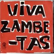Click here for more info about 'George Zambetas - Viva Zambetas'
