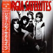 Georgia Satellites Georgia Satellites Japan vinyl LP