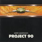Click here for more info about 'Gerry & Sylvia Anderson - Project 90'