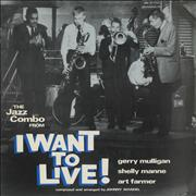 Click here for more info about 'Gerry Mulligan - I Want To Live!'