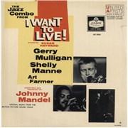 Gerry Mulligan I Want To Live! UK vinyl LP