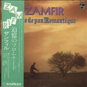 Click here for more info about 'Gheorghe Zamfir - Flûte De Pan Romantique'