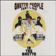 Click here for more info about 'Ghetto People - In The Ghetto'
