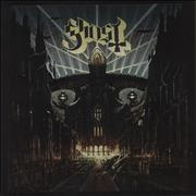 Click here for more info about 'Ghost (Swedish) - Meliora - Yellow Vinyl with Black & Red Splatter'