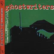 Click here for more info about 'Ghostwriters - Ghostwriters'