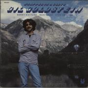 Gil Goldstein Wrapped In A Cloud USA vinyl LP