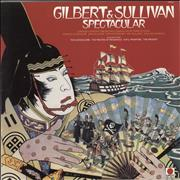 Click here for more info about 'Gilbert & Sullivan - A Gilbert & Sullivan Spectacular'