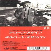 Click here for more info about 'Gilbert O'Sullivan - Alone Again [Naturally]'