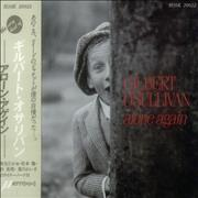 Click here for more info about 'Gilbert O'Sullivan - Alone Again'