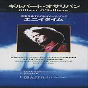Click here for more info about 'Gilbert O'Sullivan - Anytime'