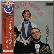 Click here for more info about 'Giles, Giles & Fripp - The Cheerful Insanity Of'