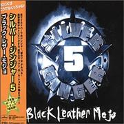 Click here for more info about 'Ginger (Wildhearts) - Black Leather Mojo'