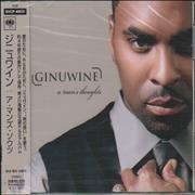 Click here for more info about 'Ginuwine - A Man's Thoughts'