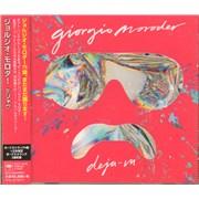 Click here for more info about 'Giorgio Moroder - Deja-Vu'