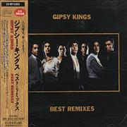 Click here for more info about 'Gipsy Kings - Best Remixes'
