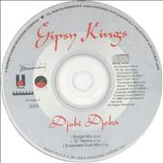 Click here for more info about 'Gipsy Kings - Djobi Djoba'