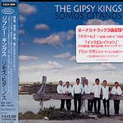 Click here for more info about 'Gipsy Kings - Somos Gitanos'