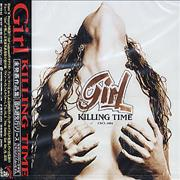 Click here for more info about 'Girl - Killing Time'