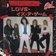 Click here for more info about 'Girl - Love Is A Game'