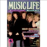 Click here for more info about 'Girl - Music Life - April 1980'