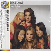 Click here for more info about 'Girls Aloud - Chemistry'