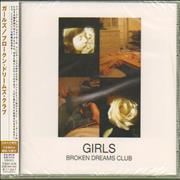 Click here for more info about 'Girls - Broken Dreams Club EP - Sealed'