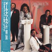 Click here for more info about 'Gladys Knight & The Pips - All Our Love'
