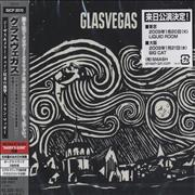 Click here for more info about 'Glasvegas - Glasvegas'