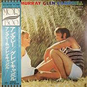Click here for more info about 'Glen Campbell - Anne Murray/Glen Campbell'