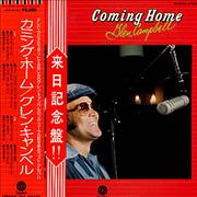 Click here for more info about 'Glen Campbell - Coming Home'