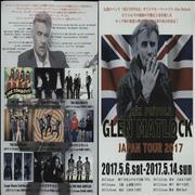 Click here for more info about 'Glen Matlock - Japan Tour 2017'