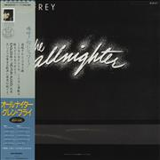 Click here for more info about 'Glenn Frey - The Allnighter + obi'